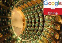 China anuncia computador quântico 10 bilhões de vezes mais rápido que o da Google